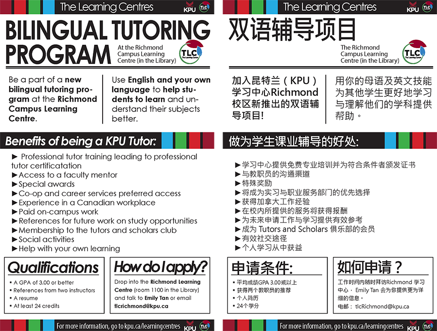 Bilingual Tutor Hire