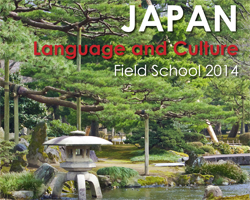 Japan Field School