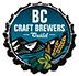 BC Craft Brewers Guild, BC Hospitality Foundation, Nancy More Award, KPU Brewing Diploma, award, scholarship
