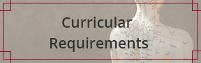 Curricular Requirements