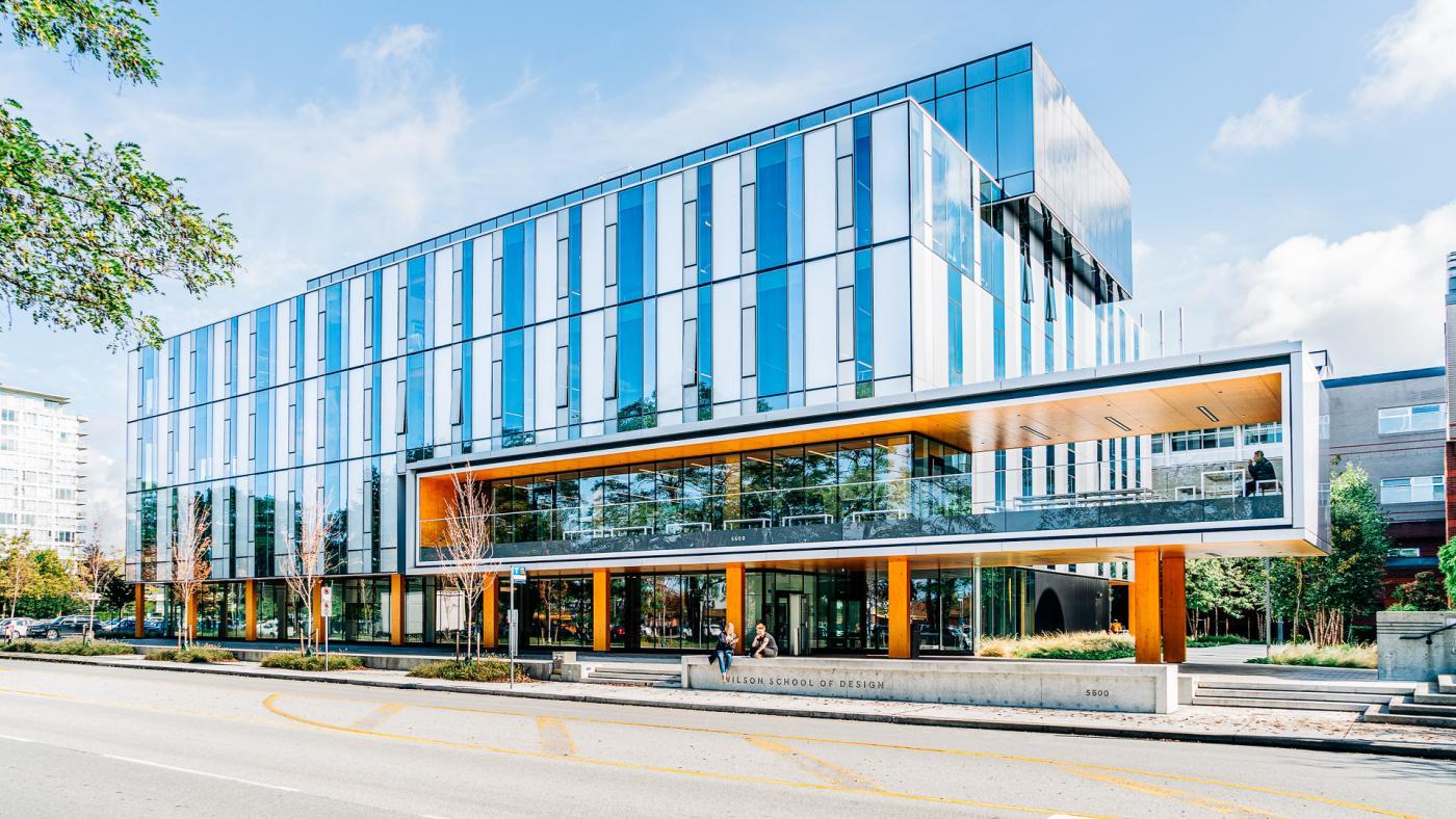 Wilson School of Design Exterior