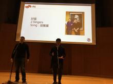 Mandarin Singing Contest 2019