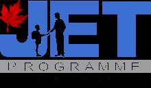 Japan Exchange and Teaching (JET) Programme Logo